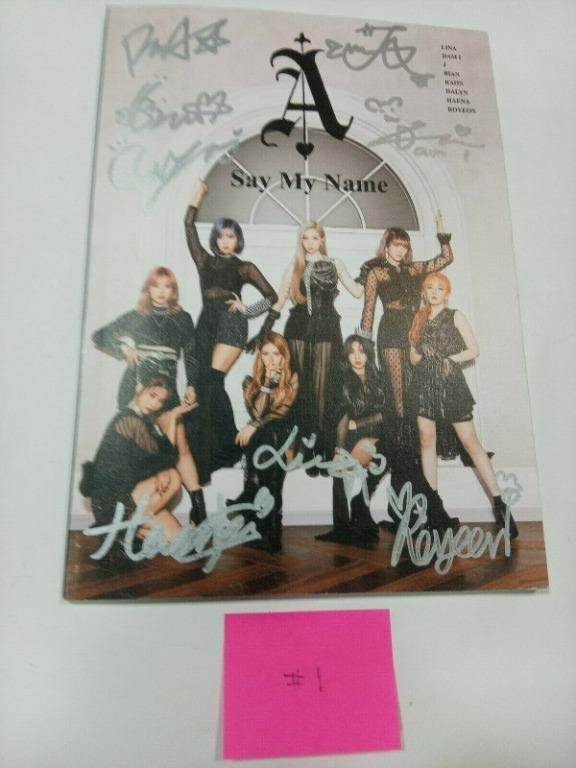 [GO] Full Members Signed ANS 3rd Single SAY MY NAME
