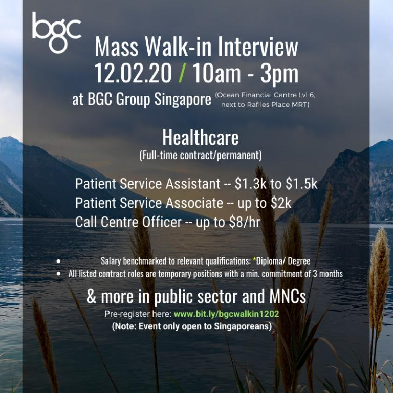 Mass Interview for Singaporeans (Healthcare)(12.02.2020)