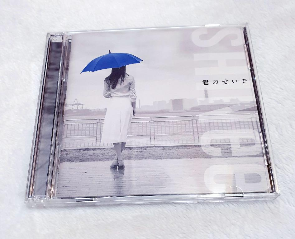 [Preloved] SHINee - Kimino no Seide [First Press Limited Edition] (CD+DVD) Japanese single