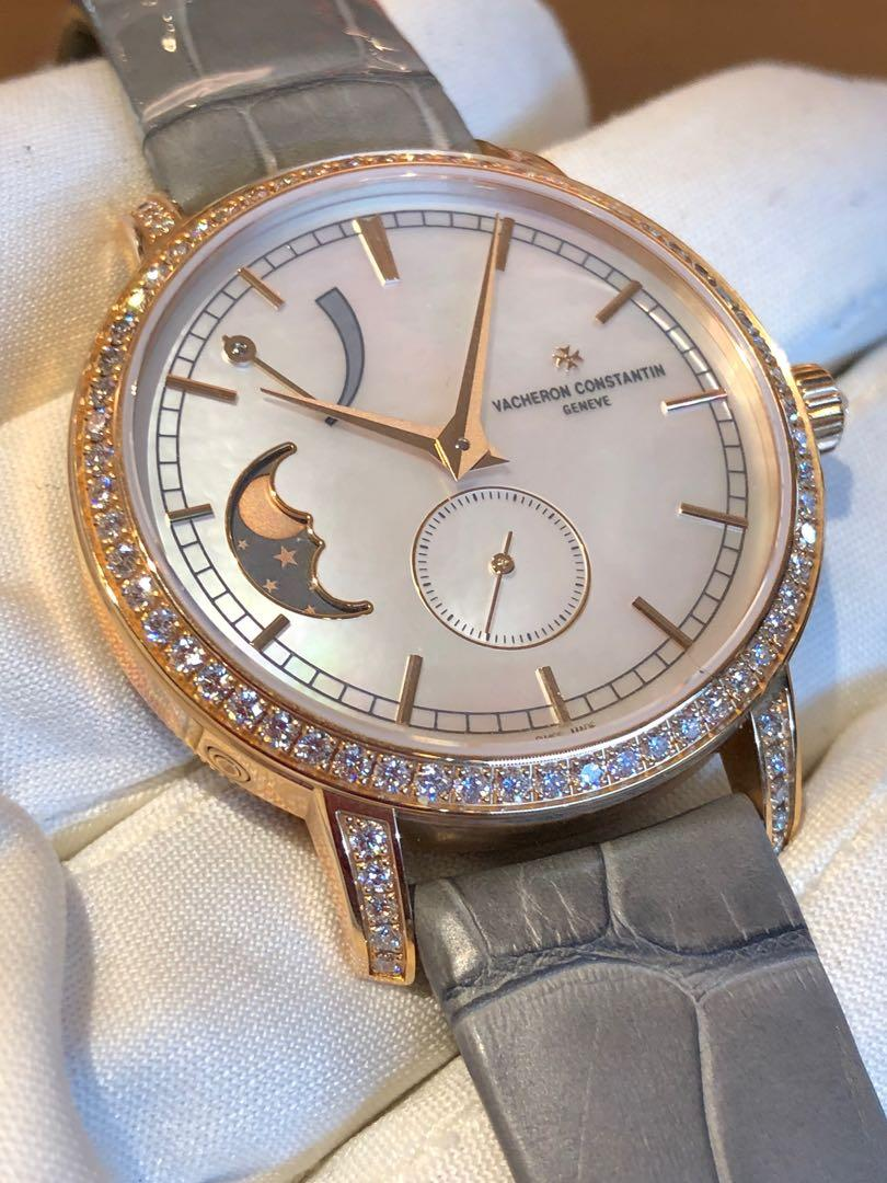 Vacheron Constantin Traditionnelle Moon Phase Power Reserve 36mm Ladies