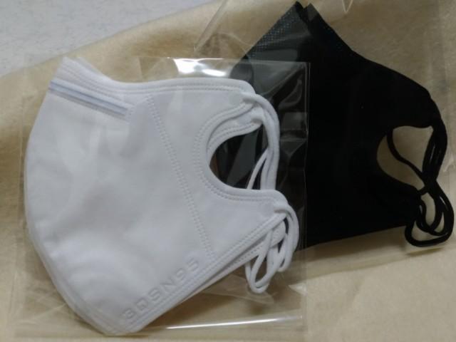 VirusOUT 病毒盾5D先進口罩10包(1包2入)  已售完 請勿下單