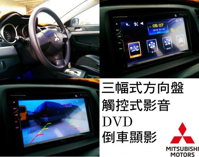09年 三菱 Lancer Fortis IO 1.8 大包 影音DVD 倒車顯影 日規版 EVO X 尾翼 利率2%起