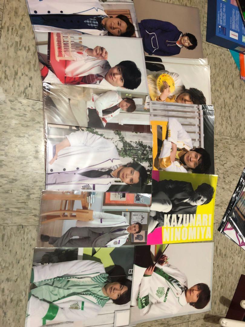Arashi 嵐 團扇 文件夾
