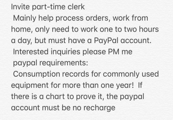 Invite part-time clerk