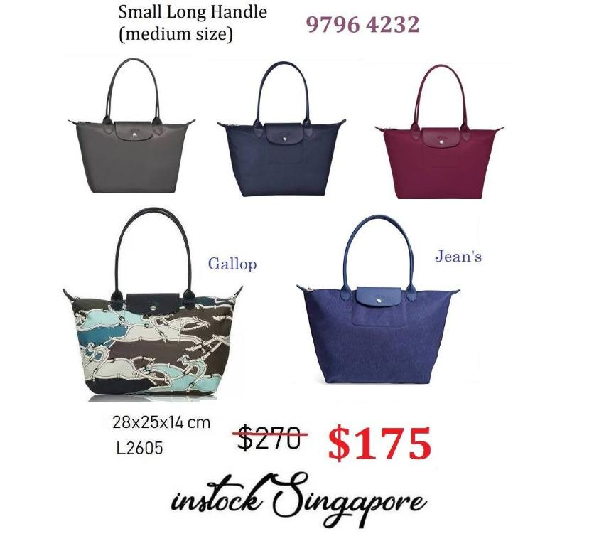 READY STOCK authentic new Longchamp NEO LE PLIAGE COLLECTION Small Longhandle shopping bag 2605