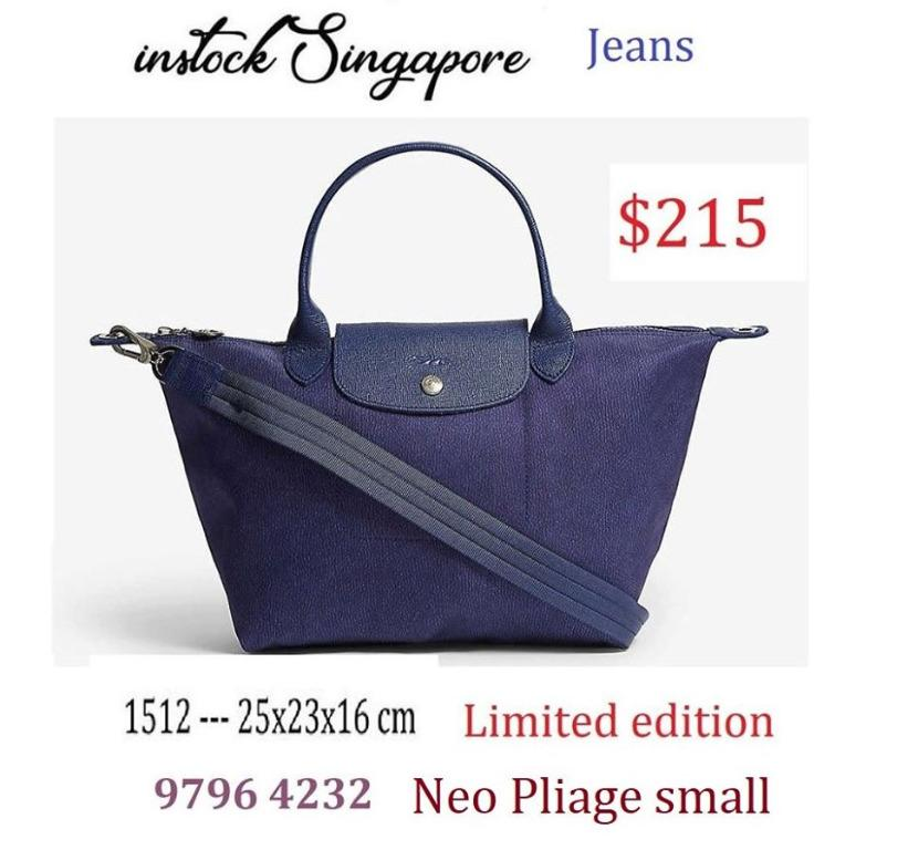 READY STOCK authentic new Longchamp NEO LE PLIAGE COLLECTION TOP-HANDLE small short handle with sling