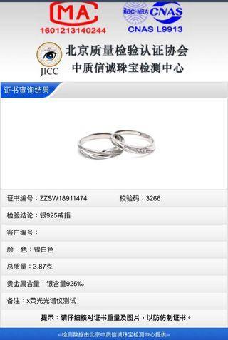 銀925戒指(ㄧ指)