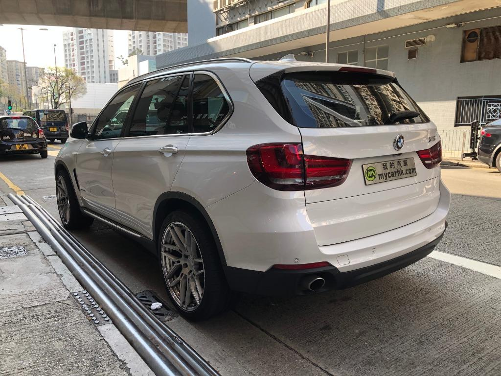 BMW X5 xDrive30d Pure Excellence (A)