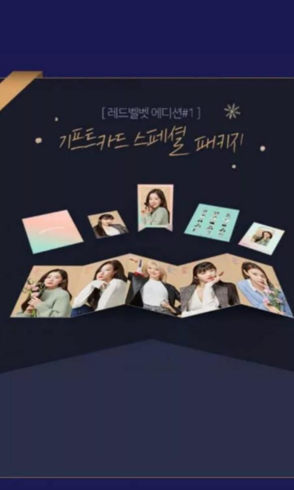 Red Velvet X Gmarket(G-MARKET) GIFT CARD Special Package