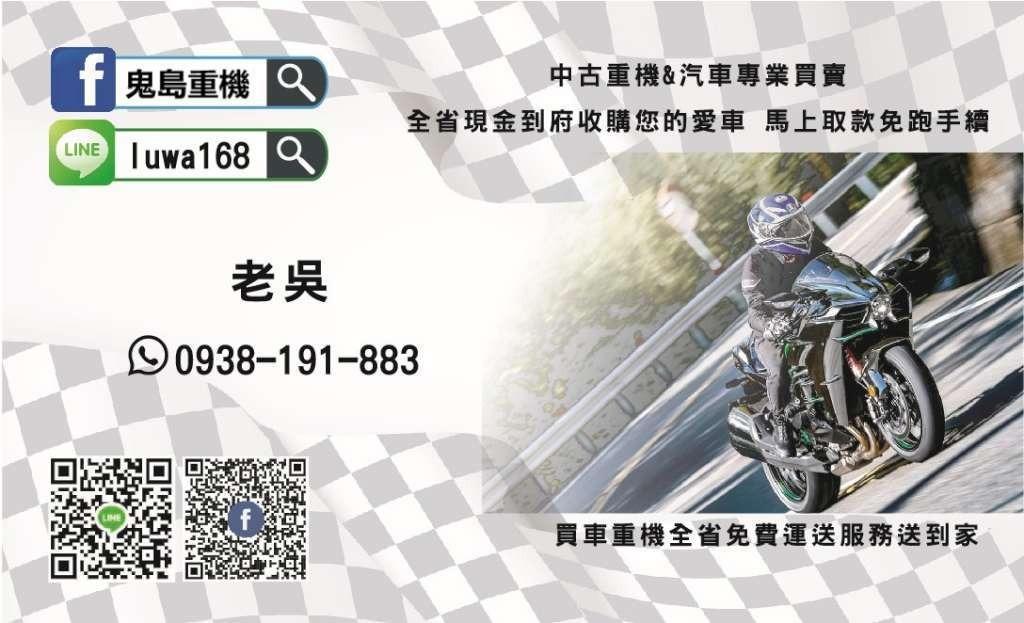 [出售] 2013年 三菱 FORTIS 1.8 家庭版