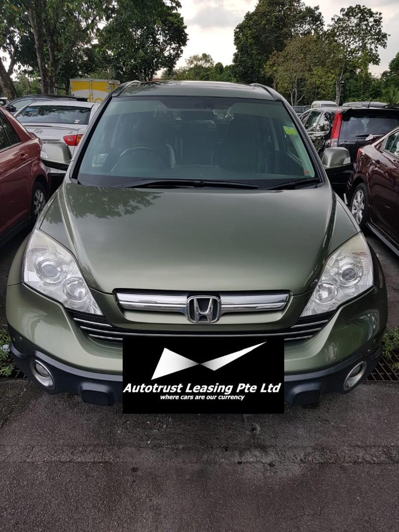 Cheap Honda CRV 2.4