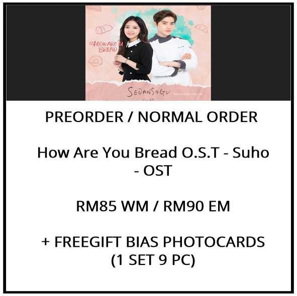 How Are You Bread O.S.T - Suho - OST - PREORDER/NORMAL ORDER/GROUP ORDER/ALBUM GO + FREE GIFT BIAS PHOTOCARDS (1 ALBUM GET 1 SET PC, 1 SET GET 9 PC)