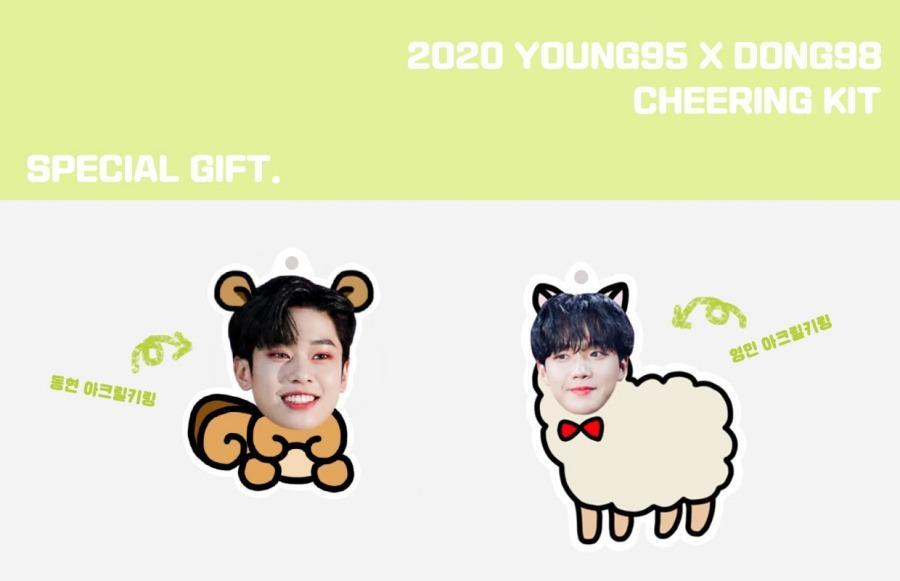YOUNGMIN & DONGHYUN - Youngmin & Donghyun keyring [4/2]