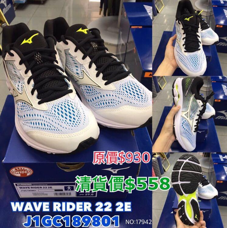 MIZUNO WAVE RIDER 22 WIDE #J1GC189801