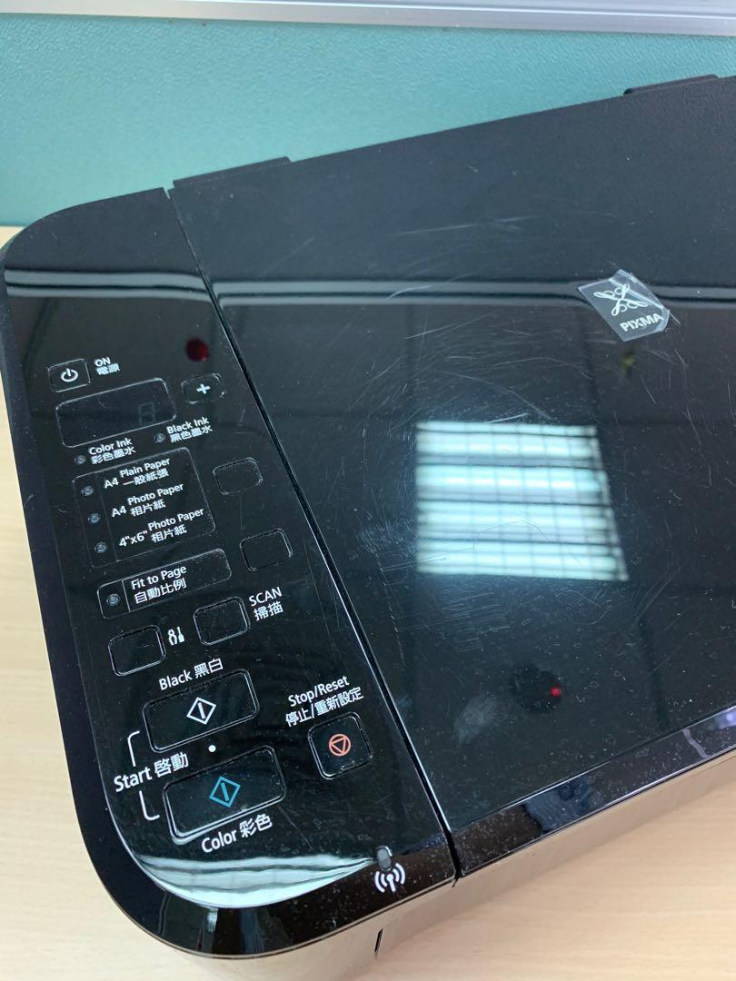 canon佳能MG3170三合一事務機 傳真 掃描 影印