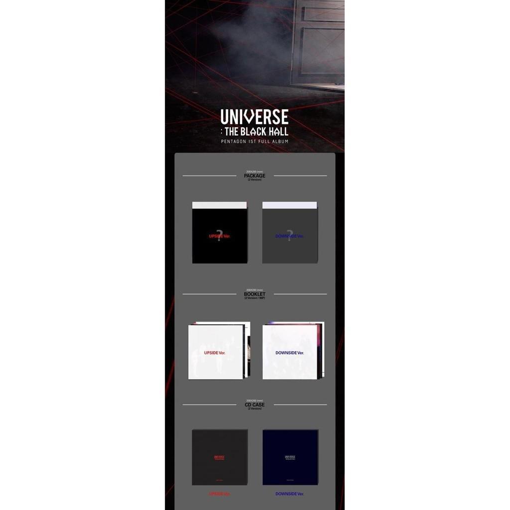Pentagon 1st Full Album [UNIVERSE : THE BLACK HALL]