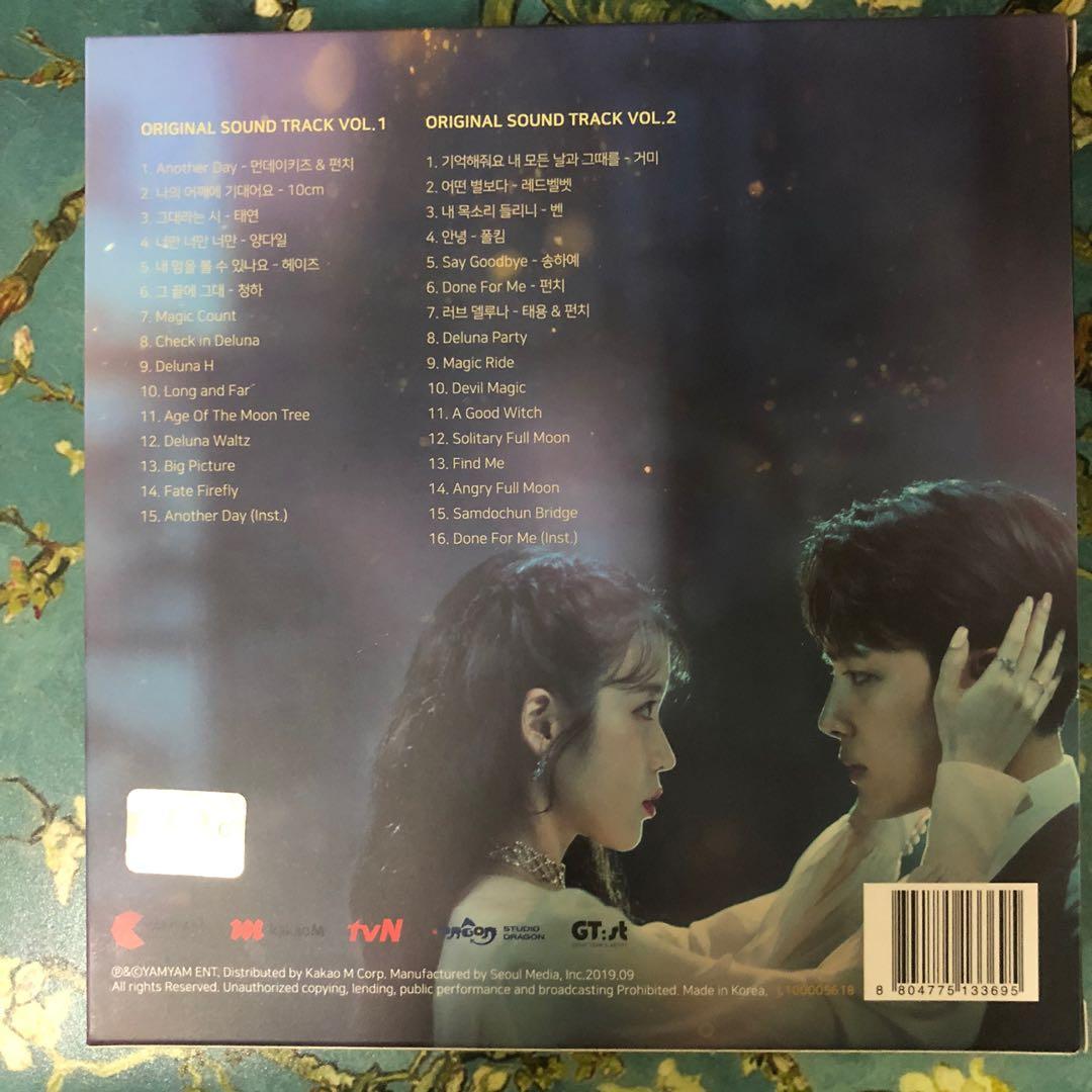 RED VELVET COOKIE JAR (LIMITED) + HOTEL DEL LUNA OST ALBUM + TWICE ALBUM (TWICETAGRAM)
