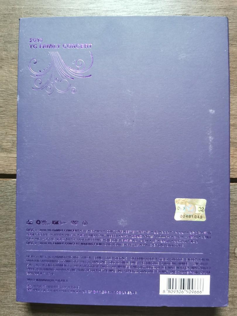 YG family concert DVD(2NE1, Big Bang, GUMMY, SE7EN, PSY)