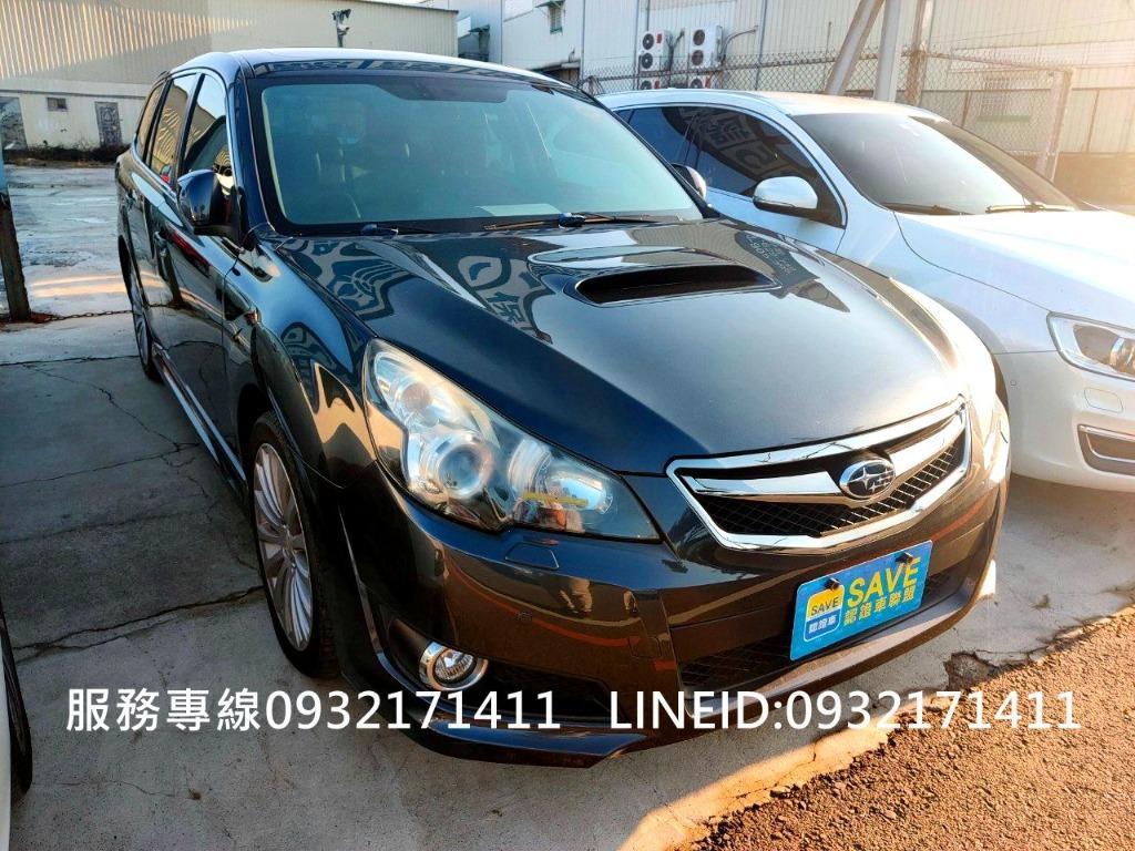 2011年Subaru Legacy GT 2.5可全額貸 超額貸 歡迎直接洽詢0932171411