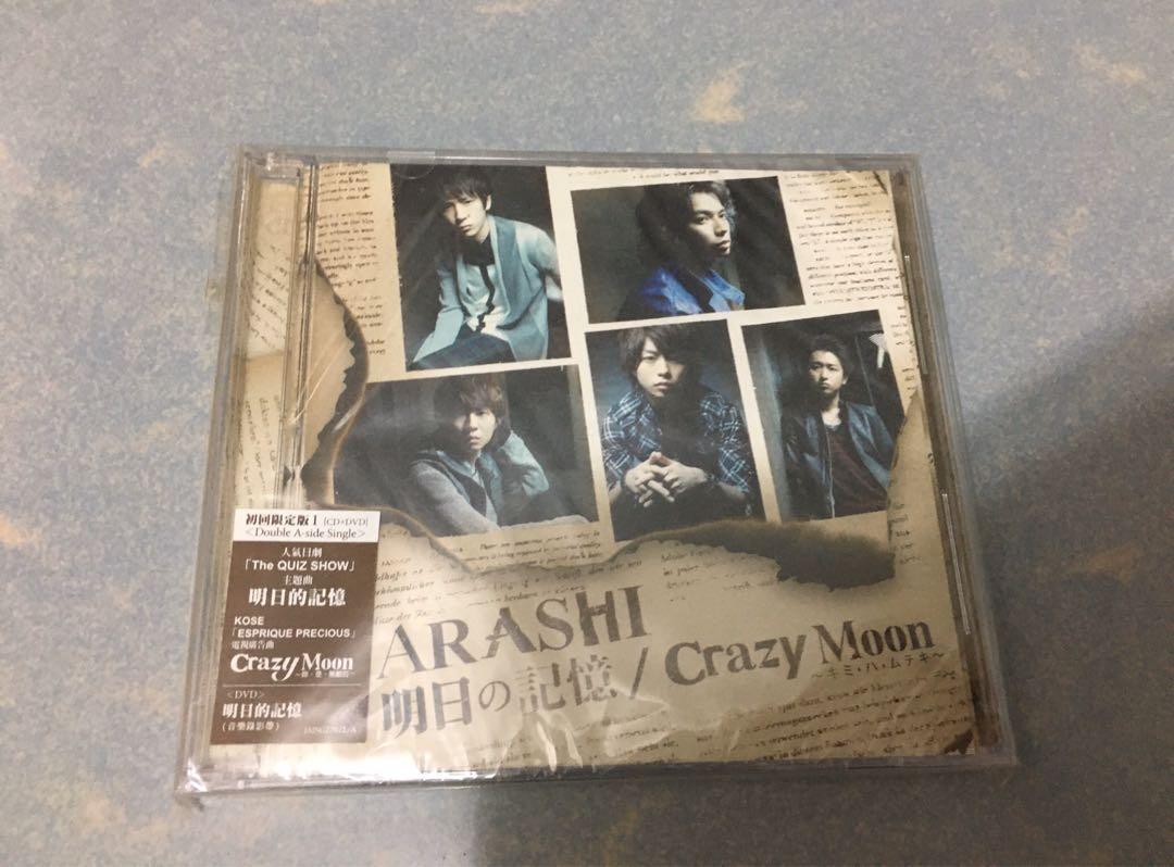 Arashi 嵐 CD 台初