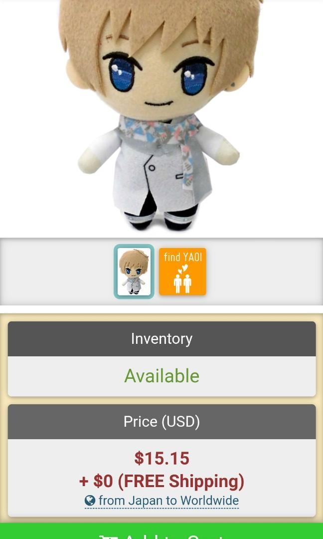 Banpresto TSUKINO Paradise stuffed plush QUELL Eichi Horimiya japan limited item