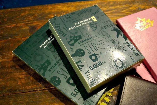 (FREE MM SF) BNEW SEALED Starbucks 2020 planner organizer in coffee brown