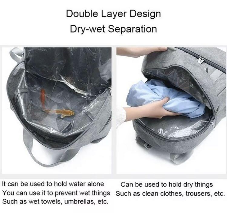 GYM BAG - Wet/Dry Separation with shoe compartment