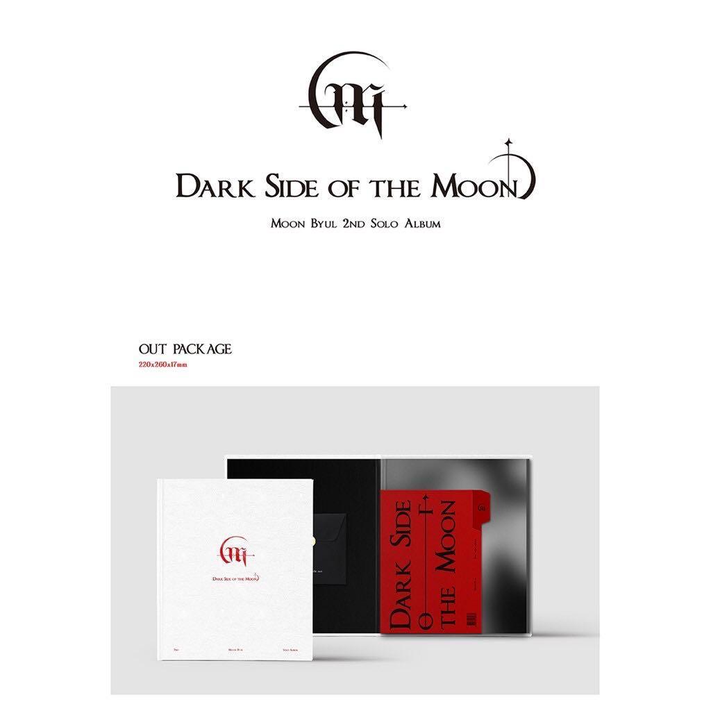 MAMAMOO MOONBYUL - Dark Side of the Moon (2nd Mini Album)