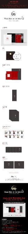 Moon Byul - Mini Album Vol.2 [Dark Side of the Moon]