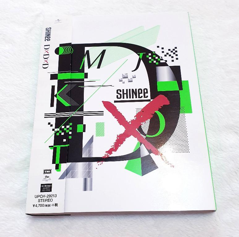 [Preloved] SHINee - DxDxD [w/ DVD, Limited Edition / Type B] Japanese Album