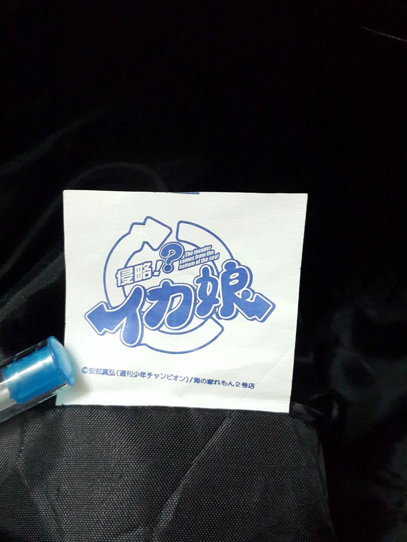 Anime Squid Girl Ika Musume sling / shoulder bag manga jpop taito