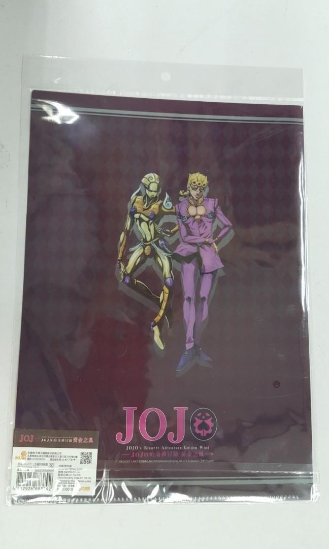 Anime file: Jojo's Bizarre Adventure part 5: Golden Wind (Giorno Giovanna design)