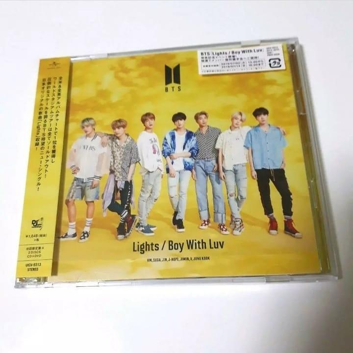 LUCKY DRAW on BTS 방탄소년단 (BTS) - MAP OF THE SOUL : 7