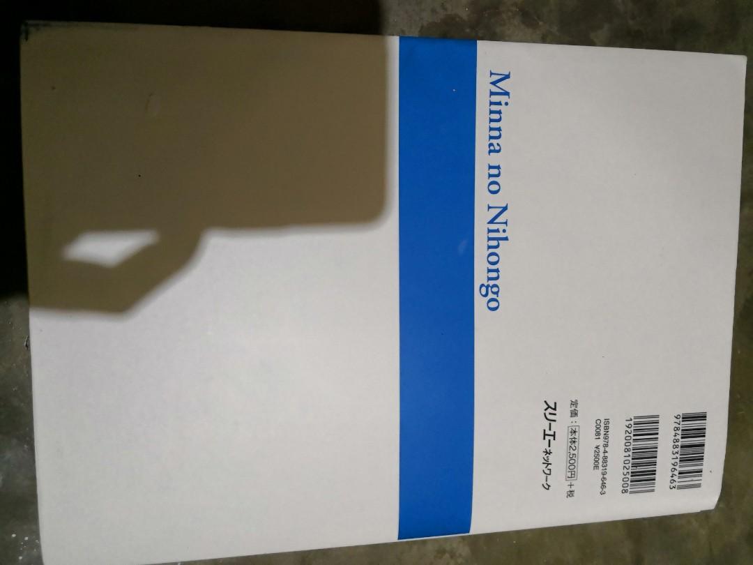 Minna no Nihongo Shokyuu 2 Honsatsu Book brand new with CD みんなの日本語初級2