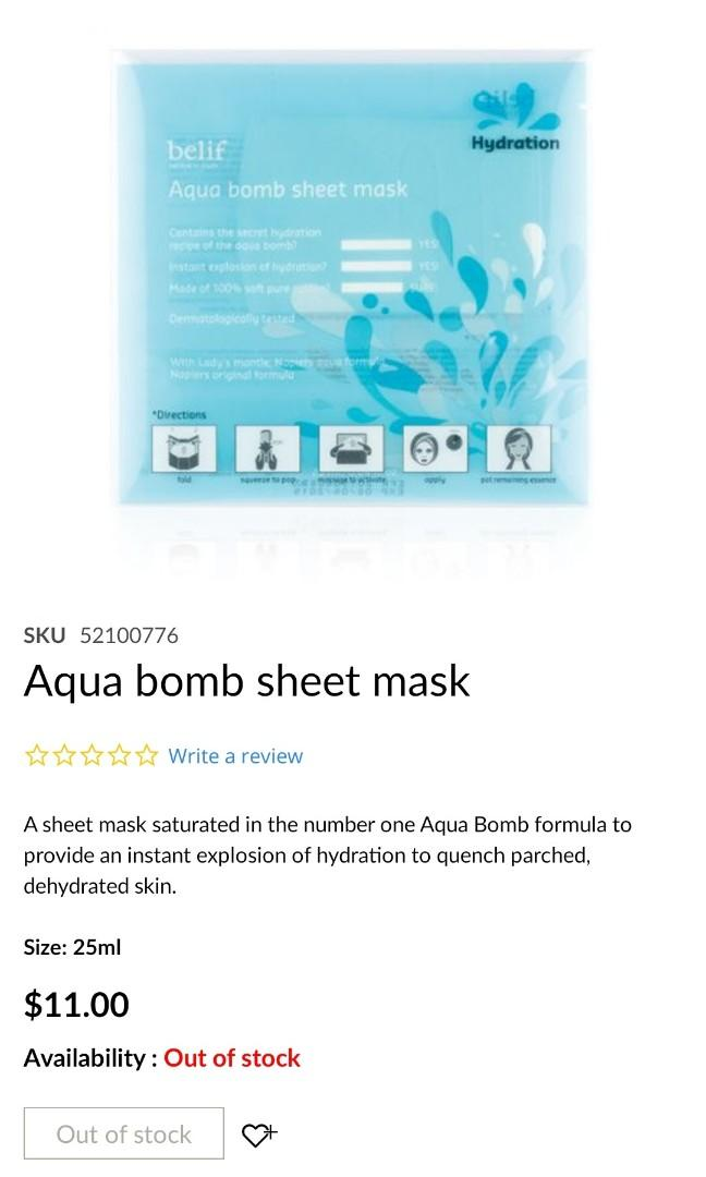 NEW Belif Bundle (5 Sheet Masks, Cleanser, Eye Cream, Samples)