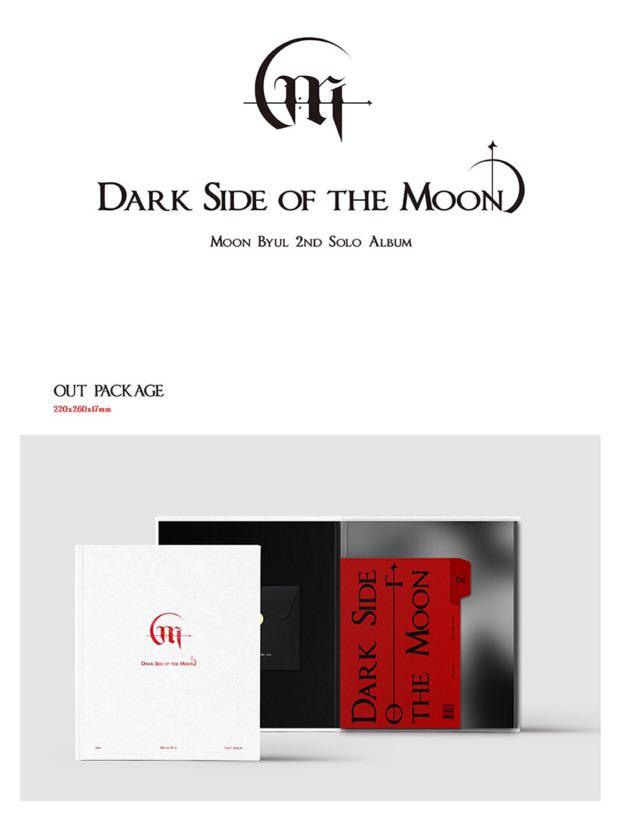 [PREORDER] MOON BYUL (Mamamoo) 2nd Solo Album - DARK SIDE OF THE MOON