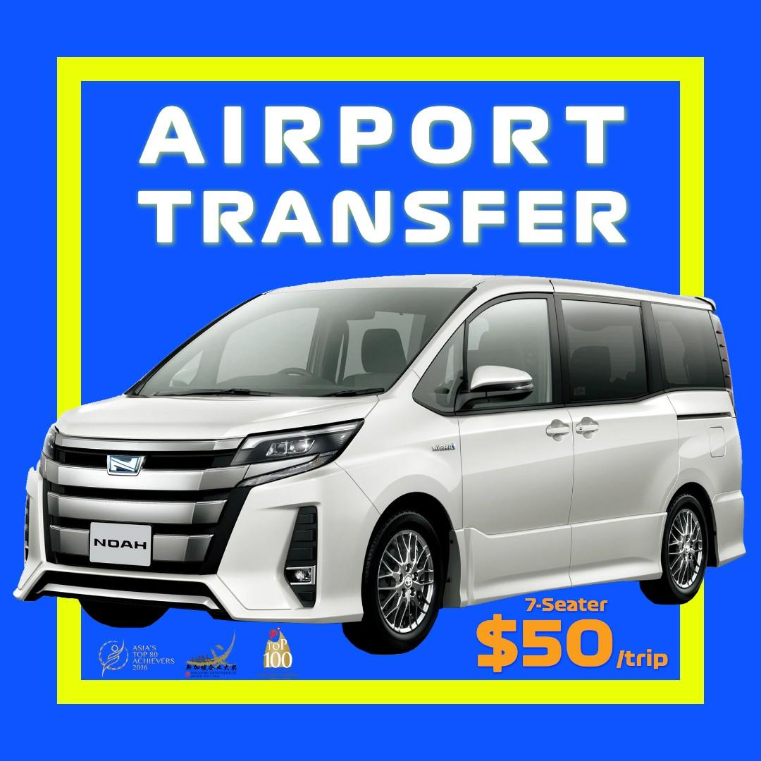 Private Car Airport Limo One Way Transfer - https://wa.me/6581135353?text=Hi%2C%20I'm%20looking%20for%20transfer%20service%20to%20