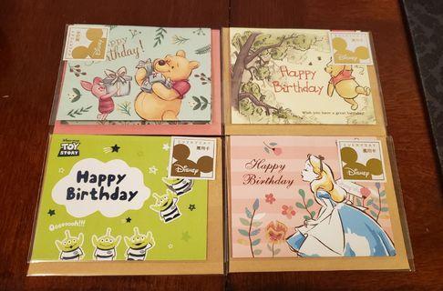 Mini Birthday Cards