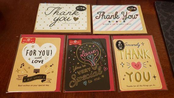 Mini Greetings Cards