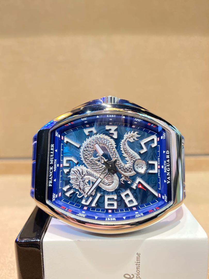 "Brand New Franck Muller Vanguard Yatching ""Dragon King"" V45 SC DT Blue Dial Automatic Steel Casing Leather"