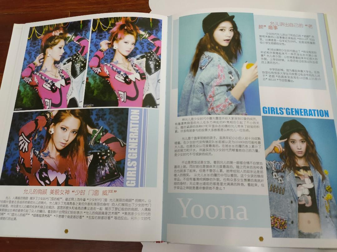 Girls' generation introduction & photobook collection