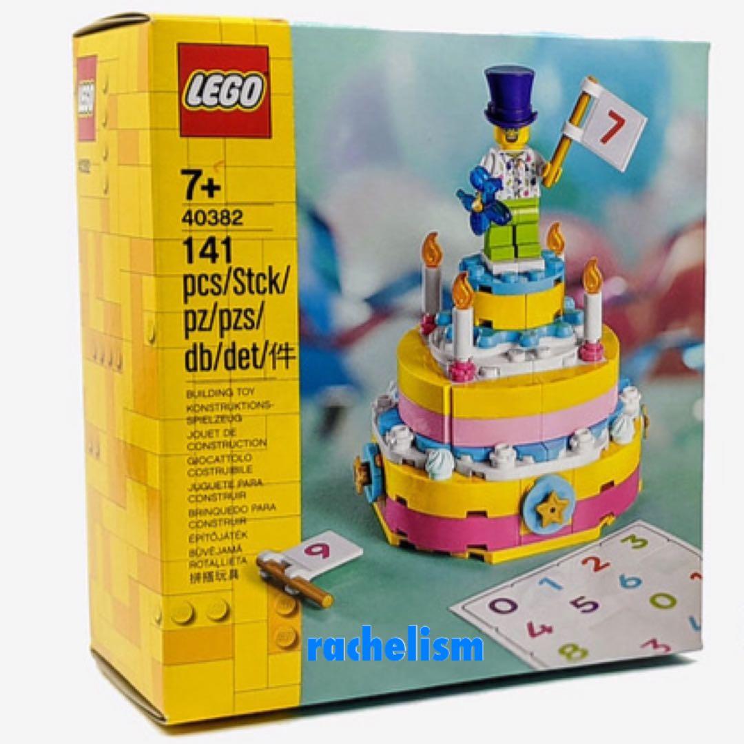 Same Day Dispatch. LEGO Creator Birthday Set 40382 BNIB