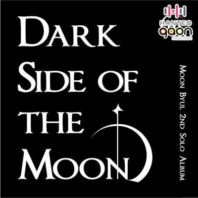 [PREORDER] MAMAMOO Moonbyul - Dark Side of The Moon (2nd Solo Album)