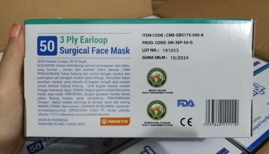 branded surgical mask