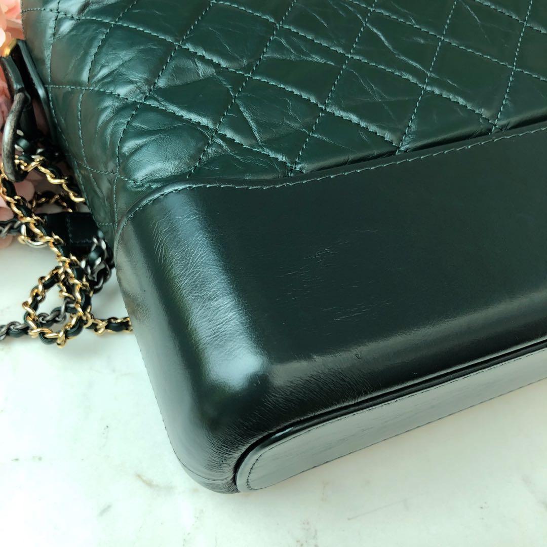 💚Superb Deal!💚 Chanel Medium Gabrielle in Dark Forest Green Distressed Calfskin 3-tone hardware.