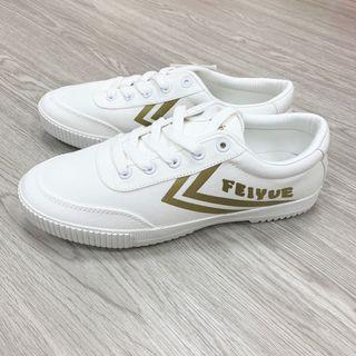 全新feiyue 飛躍鞋小白鞋 白金配色很漂亮 25.5公分