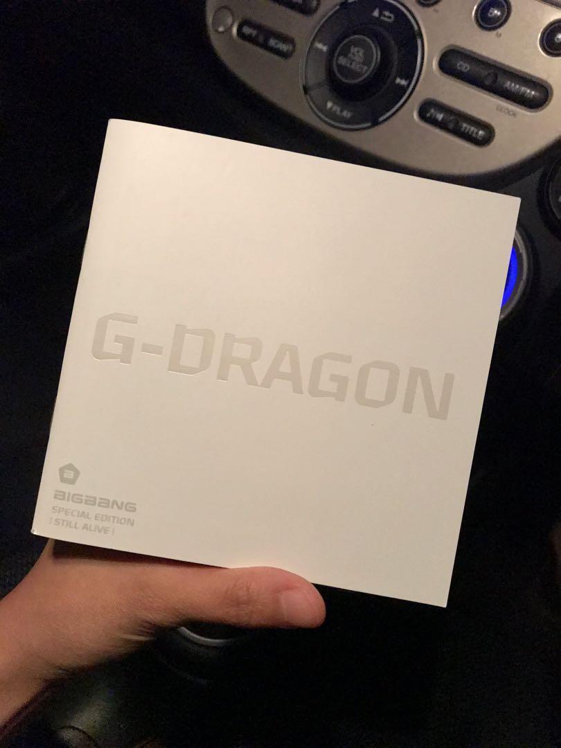 BIGBANG SPECIAL EDITION | STILL ALIVE | G-DRAGON EDITION