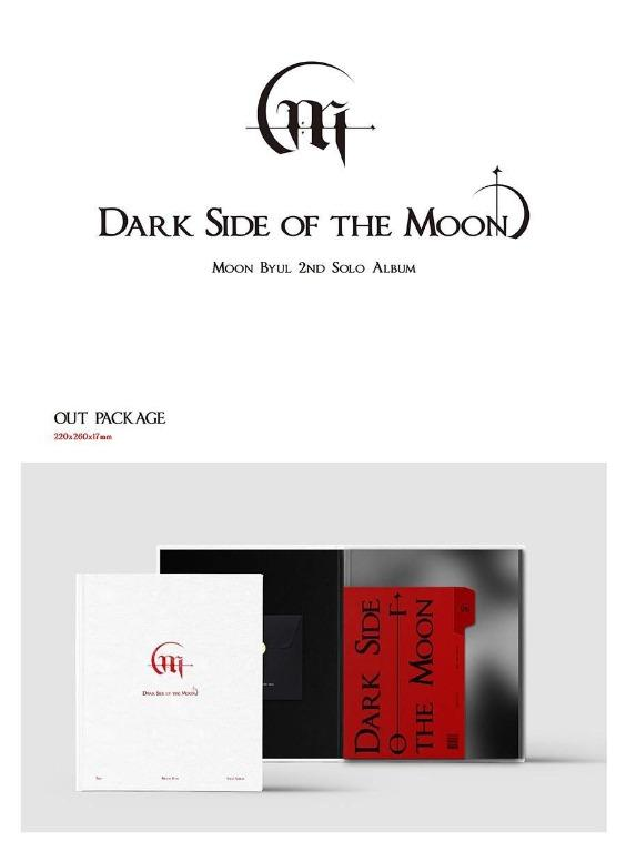 Mamamoo Moon Byul - 2nd Mini Album : Dark Side of The Moon