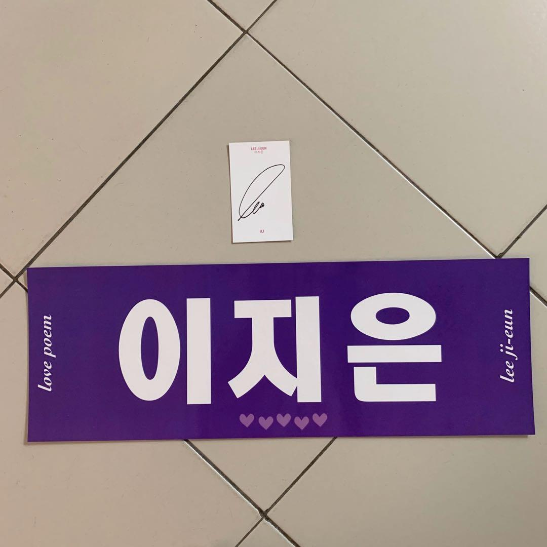 Kpop IU Slogan Banner with Signature Photocard Set