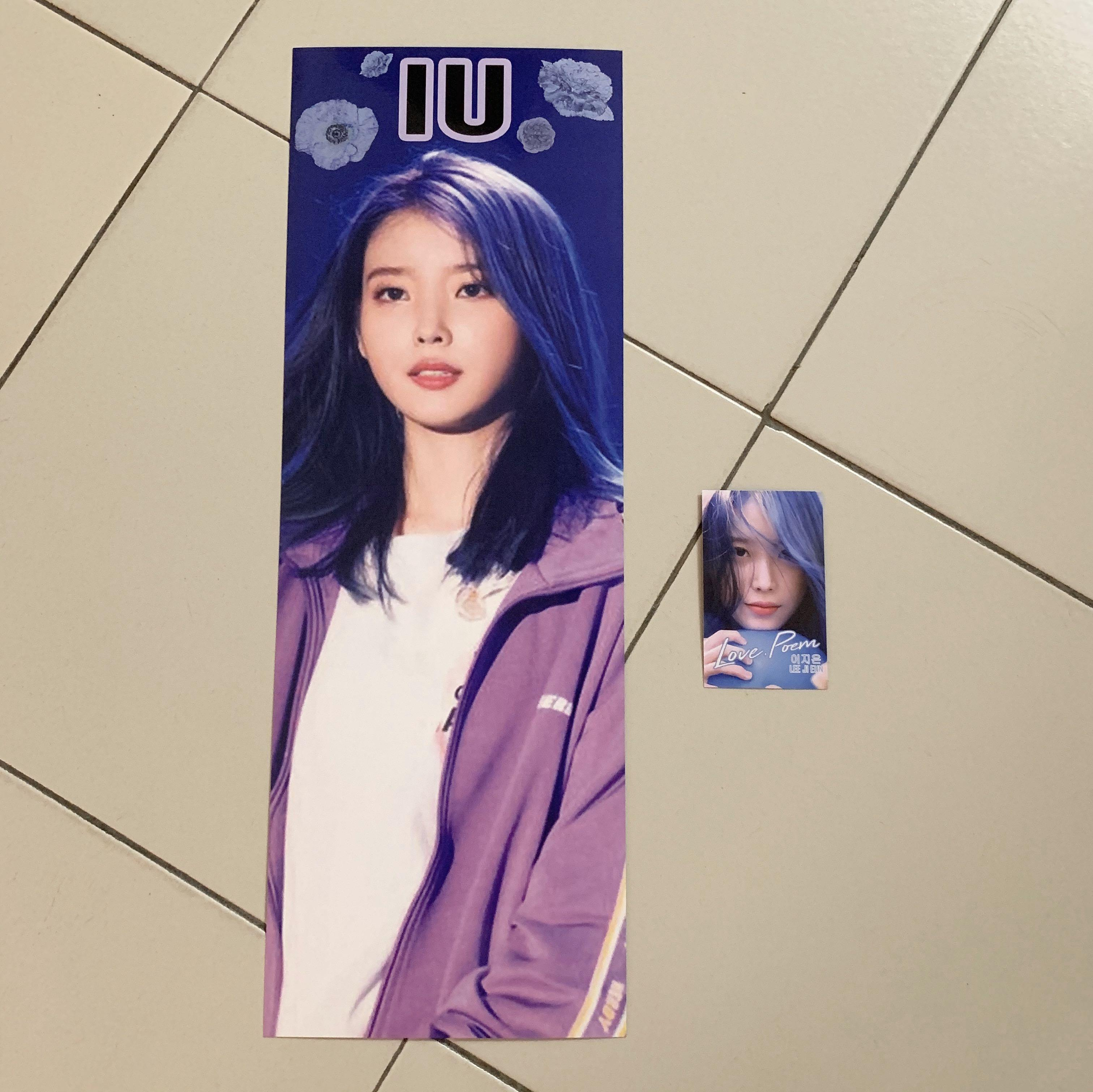 Kpop IU Support Slogan Banner with Signature Photocard set
